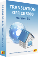 translation office 3000 3d box